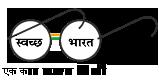 Swatcha Bharat