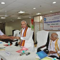 Shri Ramakant Shastri Lecture Series Image-3