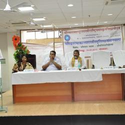 Shri Ramakant Shastri Lecture Series Image-4